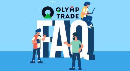 Foire aux questions (FAQ) sur la vérification, le dépôt et le retrait dans Olymp Trade