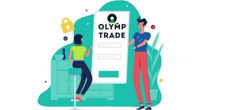 Comment ouvrir un compte démo sur Olymp Trade