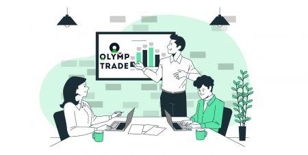 Comment s'inscrire et commencer à trader avec un compte démo dans Olymp Trade
