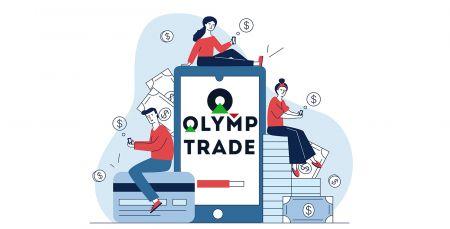 Comment retirer de l'argent d'Olymp Trade