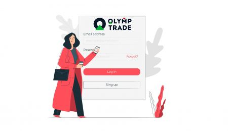 Comment se connecter à Olymp Trade