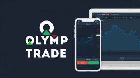Comment télécharger et installer l'application Olymp Trade pour téléphone mobile (Android, iOS)