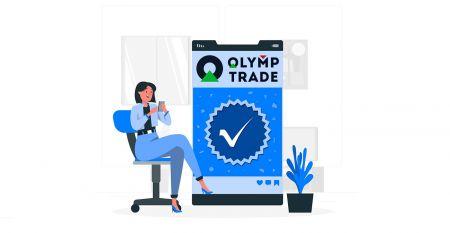 Comment vérifier le compte dans Olymp Trade