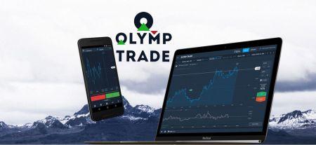 Comment télécharger et installer l'application Olymp Trade pour ordinateur portable/PC (Windows, macOS)