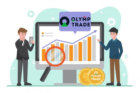 Comment s'inscrire et trader le Forex sur Olymp Trade