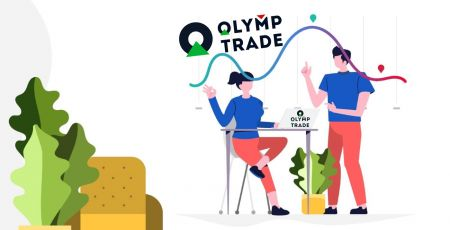 Comment trader chez Olymp Trade